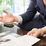 コンサルタントや士業・講師業のビジネスで売上を上げる方法